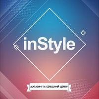 InsTAYLE