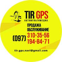 TIR-GPS
