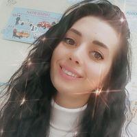 Екатерина