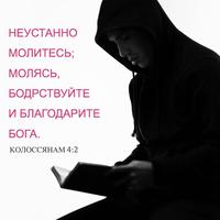 Дем'ян