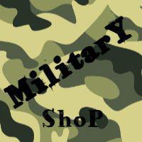 Store military