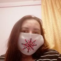 Надія Бачинська