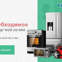 Дмитрий 0979044090