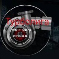 ТурбоЛига