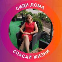 Аня Муходер