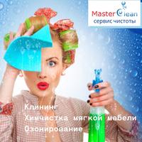 Химчистка мебели Харьков