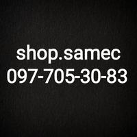 Shop samec