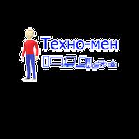 Texno-men