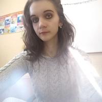 Елена Заверзаева