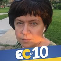 Оксана Горская