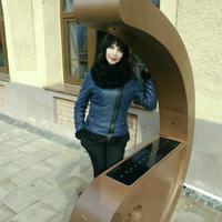 Романа Іванишен