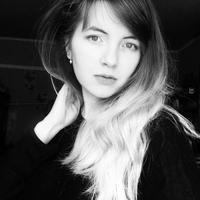 Лідія Іршак