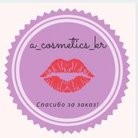 a cosmetics kr