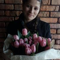 Люда Харытонова