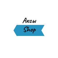 Аксы Shop