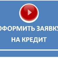 kievcredit