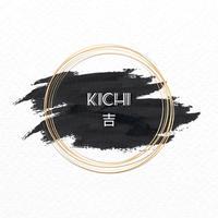 Мужская одежды Kichi