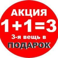 Таня 0971418183