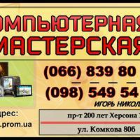 интернет-магазин Razborka-PK