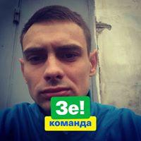 Александр Разлог