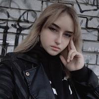 Ярослава