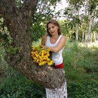 Ирина Захарченко