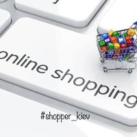 Shopper_kiev