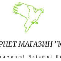 Інтернет магазин Kakadu