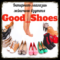 good-shoes