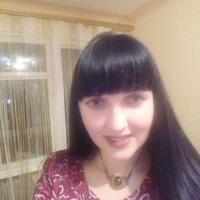 Ольга Губаль