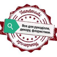 Магазин Хобікрафт