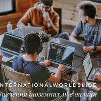 International World Slide