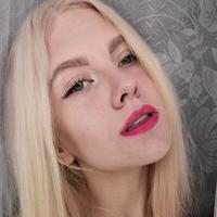 Валерия Стройнова