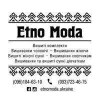 EtnoModa Давиденко