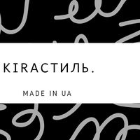 KIra Стиль