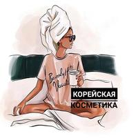 Корейская косметика Украина