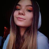 Катя Понырко