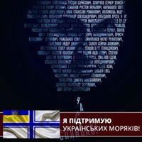 Сергій Авдєєв