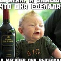 Василь