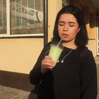 Алина Ткачук