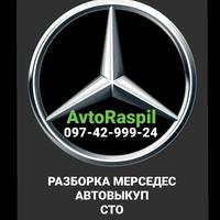 AvtoRaspil