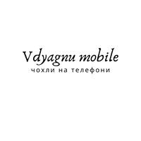 Vdyagnu mobile