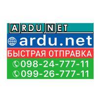 ARDU NET