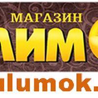 магазин Килимок