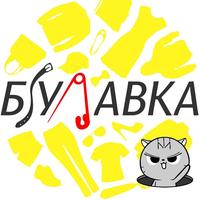 БУлавка