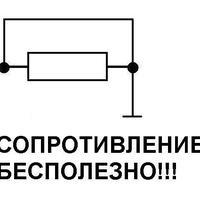 Евгений Домахин