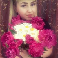 Яна Крамаренко