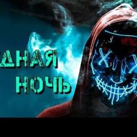 Артём Одесса 7км