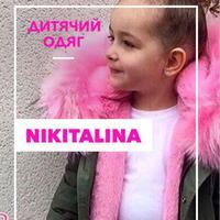 NikitAlina