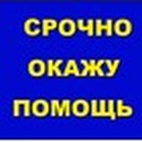 АНАТОЛИЙ НИКОЛАЕВИЧ
